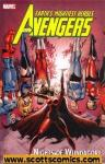 Avengers Nights of Wundagore TPB