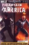 Captain America (2005 5th series)