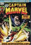 Captain Marvel (1968-1978 1st series)