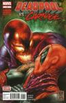 Deadpool vs Carnage (2014 mini series)