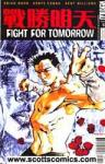 Fight For Tomorrow (Mature Readers)