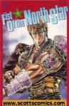 Fist of the North Star (Viz)