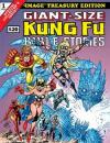 Giant-Size Kung Fu Bible Stories (2014 one shot)