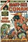 Giant-Size Conan the Barbarian (1974 -1975)