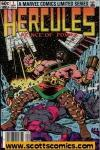 Hercules (1982 mini series)