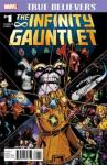 Infinity Gauntlet (1991 mini  series)