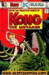 Kong the Untamed (1975 - 1976)