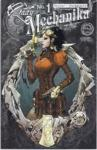 Lady Mechanika (2010 mini series) (Aspen)
