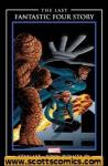 Last Fantastic Four Story (2007 one shot)