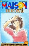 Maison Ikkoku Part Six (1996-1997)