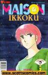 Maison Ikkoku Part Eight (1996-1997)