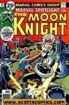 Marvel Spotlight (1971 - 1977 1st series)