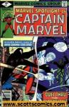 Marvel Spotlight (1979 2nd series)