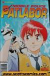 Mobile Police Patlabor Part 2 (1998)