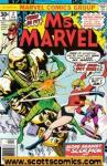Ms. Marvel (1977-1979 1st series)