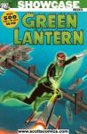 Showcase Presents Green Lantern TPB