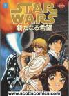 Star Wars A New Hope The Manga TPB
