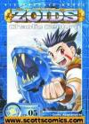 Zoids (digest sized)